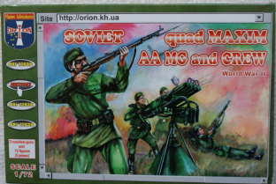 Orion Figures 1/72 OF72037 Soviet Quad Maxim AAMG & Crew (WW2)